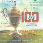 cdf-5eme-tour